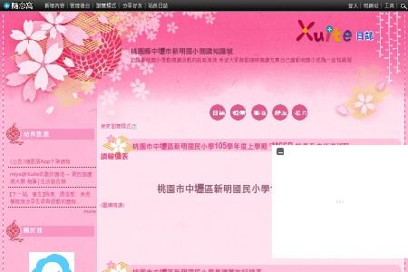 http://blog.xuite.net/fjks/readingcity